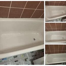 Ремонт и монтаж товаров - Реставрация ванной, 0
