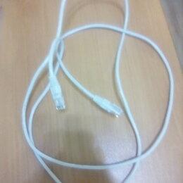 Кабели и разъемы - Интернет кабель 5 метров, 0
