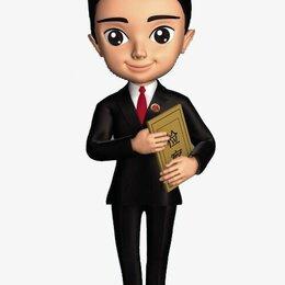 Администраторы - Помощник в административный отдел, 0
