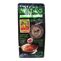 Продукты - Кофе в зернах MADEO плантационный Ethiopia Mocco…, 0