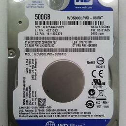 Внутренние жесткие диски - Сломаный WD BLUE 500Gb, 0