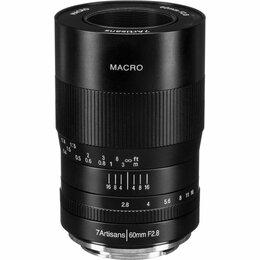 Объективы - Объектив 7Artisans 60mm f/2.8 Macro Nikon…, 0