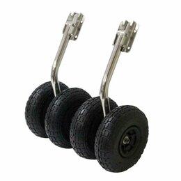 Аксессуары и комплектующие - Колеса с креплениями на транец (1 пара) DD - 3, 0