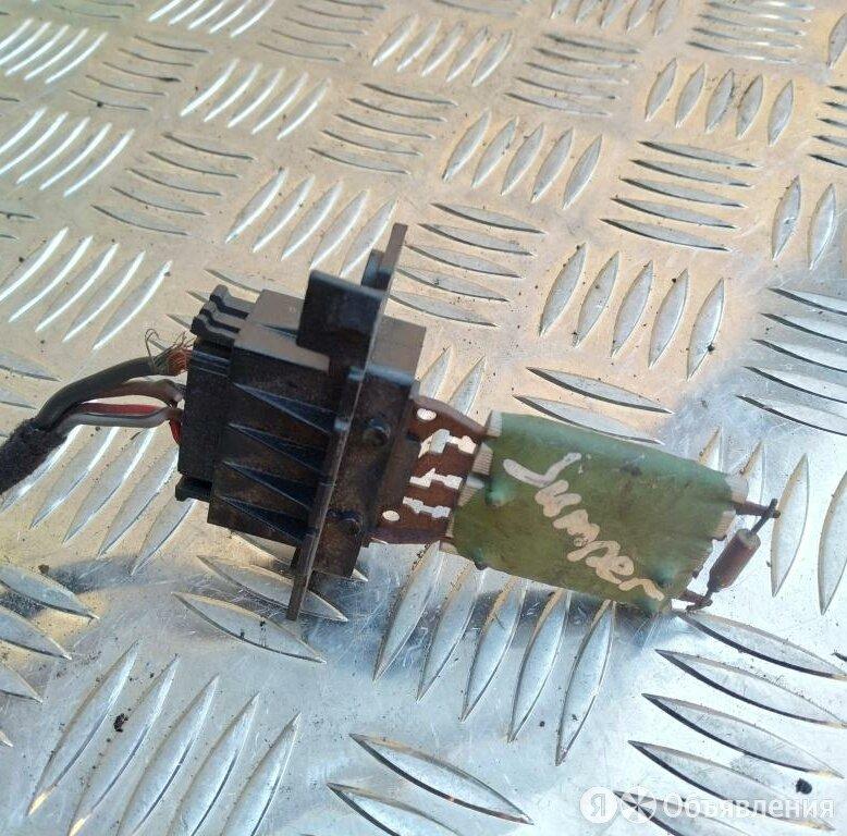 Резистор печки(Ежик)  Ситроен Jumper 3 по цене 800₽ - Электрика и свет, фото 0