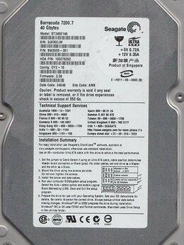 Внутренние жесткие диски - Жёсткий диск 40 ГБ (IDE) + шлейф, 0
