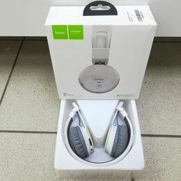 Наушники и Bluetooth-гарнитуры - Беспроводные наушники Hoco W19, белые, 0