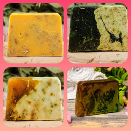 Мыло - Натуральное лечебное мыло ручной работы, 0
