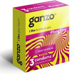 Презервативы - Презервативы с анестетиком для продления…, 0