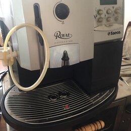 Кофеварки и кофемашины - Кофемашина профессиональная Saeco                                              , 0