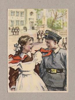 Открытки - Открытка СССР. После экзамена. Острова 1956…, 0