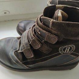 Ботинки - Даром ботинки стелька 22, 0