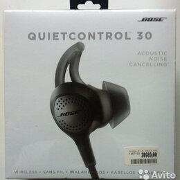 Наушники и Bluetooth-гарнитуры - Наушники беспроводные Bose QC 30 , 0