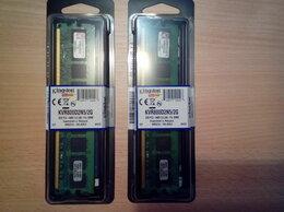 Модули памяти - Оперативная память Kingston KVR800D2N5/2G 2ш, 0