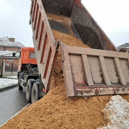 Строительные смеси и сыпучие материалы - Песок, пгс с доставкой от 1 куба (1038), 0
