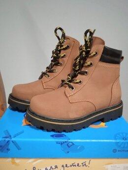 Ботинки - Ботинки Котофей для мальчика, 0