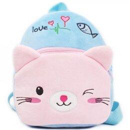 Рюкзаки, ранцы, сумки - Детский рюкзак для малышей. , 0