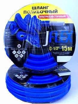 Шланги и комплекты для полива - Шланг поливочный  ф-12,5 мм  15 м. Сделанно в Ю.…, 0