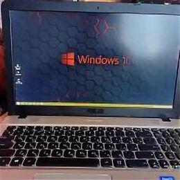 Ноутбуки - asus R541U, 0