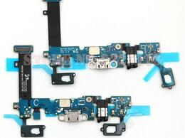 Шлейфы - Шлейф для Samsung Galaxy A7 (SM-A700YD) разъем…, 0