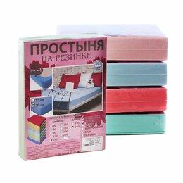 Постельное белье - Трикотажные простыни на резинке Россия оптом.Размер 200*220, 0