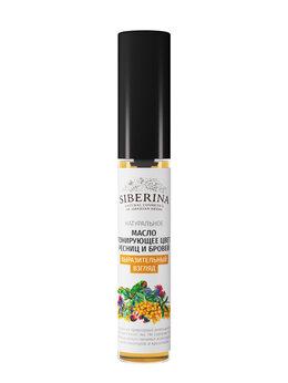 Для бровей - SIBERINA Масло тонирующее цвет ресниц и бровей…, 0