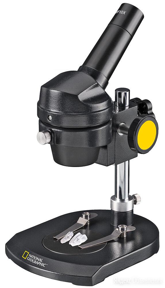 Микроскоп Bresser National Geographic 20x, монокулярный по цене 7169₽ - Микроскопы, фото 0