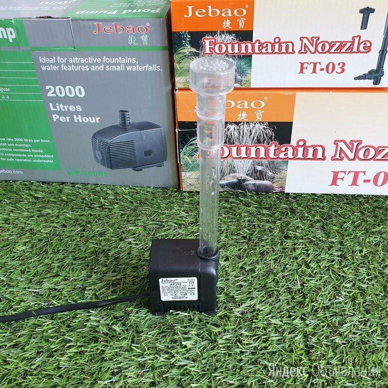 Насос 350л/ч и насадка дождик для фонтана по цене 350₽ - Насосы и комплекты для фонтанов, фото 0