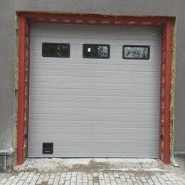 Заборы, ворота и элементы - Ворота секционные , 0