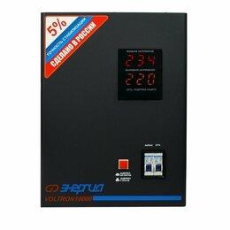 Стабилизаторы напряжения - Однофазный стабилизатор напряжения Энергия Voltron 10000 (HP), 0