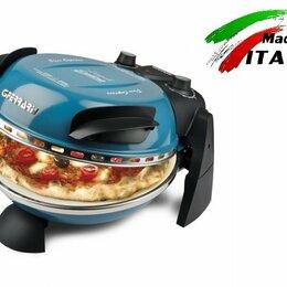Сэндвичницы и приборы для выпечки - Пиццамейкер - мини печь для выпечки пиццы G3 ferrari Delizia G10006 синяя, 0