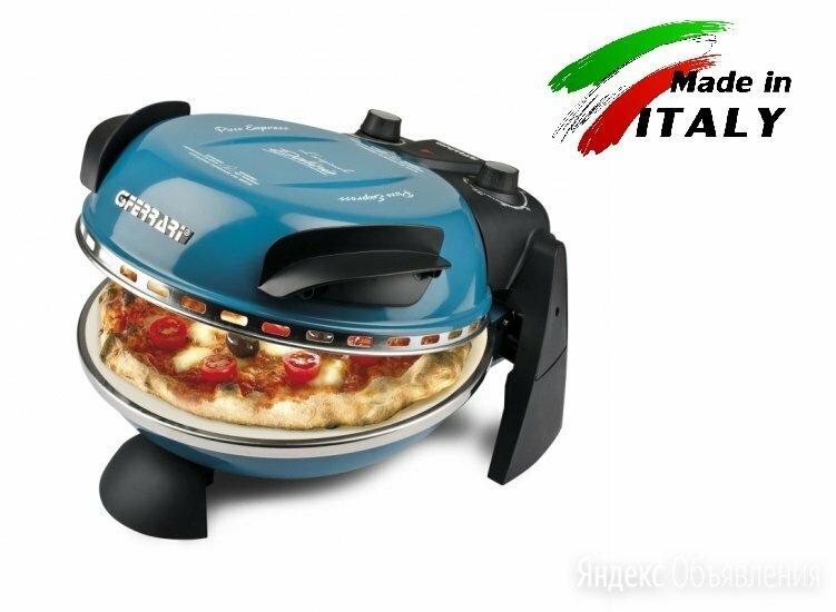 Пиццамейкер - мини печь для выпечки пиццы G3 ferrari Delizia G10006 синяя по цене 13440₽ - Сэндвичницы и приборы для выпечки, фото 0