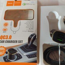 Зарядные устройства и адаптеры - Автомобильная зарядка, 0