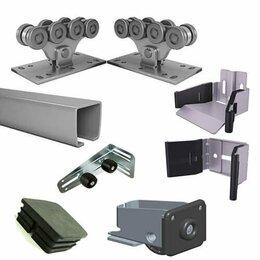 Заборы и ворота - Комплектация для изготовления откатных ворот, 0