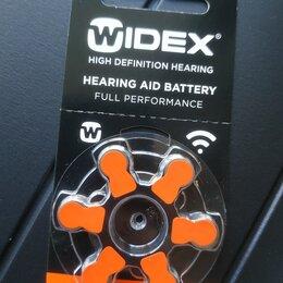 Батарейки - Батарейки для слуховых аппаратов Widex 13, 0