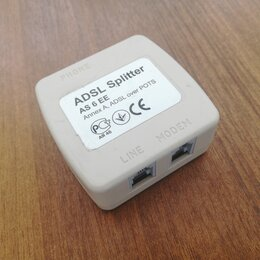 Прочее сетевое оборудование - ADSL Splitter, 0