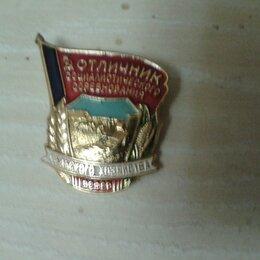 Жетоны, медали и значки - значок победитель Соц сор. СССР, 0