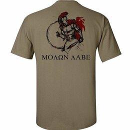 Футболки и майки - Футболка Spartan Warrior Molon Labe, 0