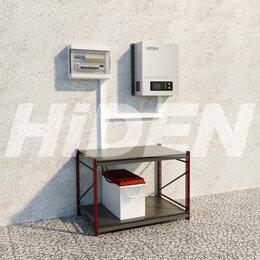 Источники бесперебойного питания, сетевые фильтры - Настенный ИБП hiden Control  для котла, 0