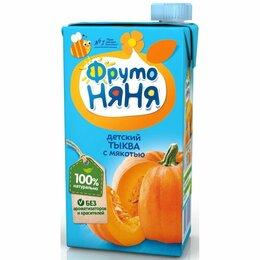 Продукты - Сок детский Фруто няня тыква 500 г, 0