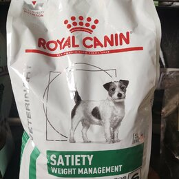 Корма  - Сухой корм Royal Canin Satiety при избыточном весе (для мелких пород) 3 кг, 0