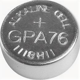 Батарейки - Батарейки GP Батарейка алкалиновая дисковая GP A76F-2CRU2 (4891199139222), 0