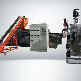 Производственно-техническое оборудование - двухкаскадный гранулятор для жёстких пластиков 300-350 кг/ч, 0