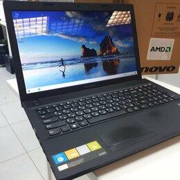 Ноутбуки - Ноутбук Офисный Lenovo A4-5/HDD500G/4G коробка, 0