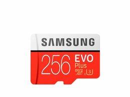 Карты памяти - Карта памяти Samsung microSDXC EVO Plus 256GB…, 0