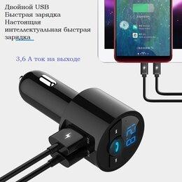 Цифровые плееры - Автомобильный MP3-плеер Bluetooth 5,0 FM-передатчик , 0