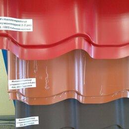 Кровля и водосток - Профнастил и металлочерепица, 0