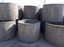 Железобетонные изделия - Кольца бетонные КС 7.9 горловина , 0