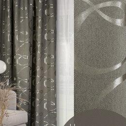Шторы - Новые шторы 3*2,7м-цена за 2 полотна (4 фото), 0