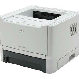 Принтеры и МФУ - Надежный принтер с гарантией, 0