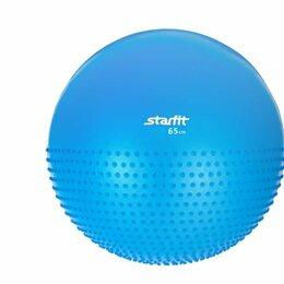 Настольные игры - Мяч гимнастический массажный GB301 антивзрыв 65 см, 0